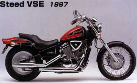Honda Steed (1997)